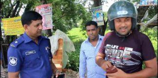 news Trafiq shapta