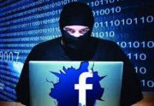 facebook hack 100%