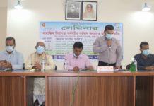 উপজেলা নির্বাহী অফিসার রথীন্দ্র নাথ রায় বক্তব্য দেন