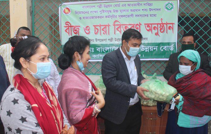 উপজেলা নিবার্হী অফিসার রথীন্দ্র নাথ রায় বীজ বিতরণ করেন