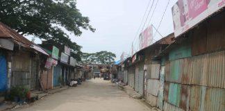 গোপালগঞ্জ কাশিয়ানী উপজেলার রামদিয়া বাজারের লকডাউন