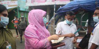 অভিযান পরিচালনা করেন উপজেলা সহকারী কমিশনার (ভূমি) সাজিয়া শাহনাজ তমা